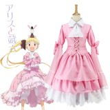 2017 New Alice Anime Cosplay Costumes Kashimura Sana Costume Pink Lolita Maid Dress COS-190