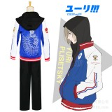 Yuri Ripley Costume Yuri on Ice Cosplay Costume Anime Halloween Party Costume COS-181