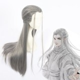 80cm Long Straight Gray Guardian Zhu Yilong Wig Synthetic Anime Cosplay Wigs CS-400A